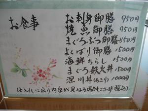 ariake-uosou4.jpg