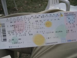 bj-20071103-4.jpg