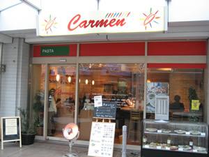 carmen1.jpg