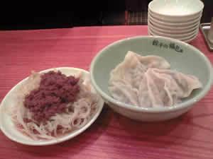 gyouza-hukuzutumi1.jpg