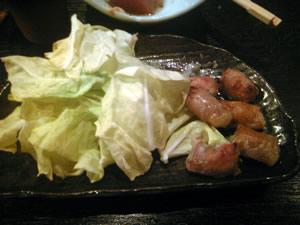 katidoki_kurami080425_2.jpg