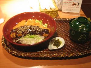 koumei_misokatu.jpg