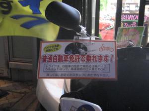 odaiba-rentbike2.jpg