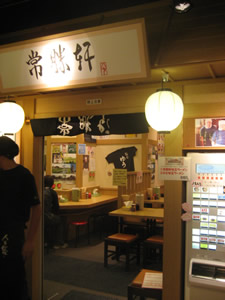 odaiba_jyousyouken3.jpg