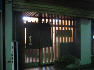 toyosu-takechan1.jpg