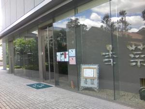 toyosu_kina3.jpg