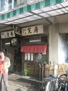 tukiji-20061027-1.jpg