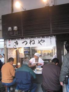 tukiji-kitune2.jpg