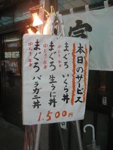 tukiji_bentomi3.jpg