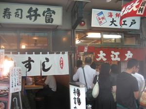 tukiji_bentomi4.jpg