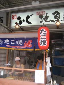 tukiji_takoyaki1.jpg
