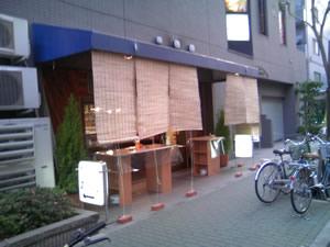 tukisima-aun3.jpg