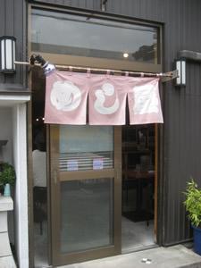 tukisima_mesiya3.jpg